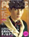 Popeye_0810_cover