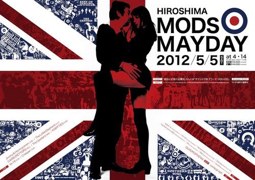 Hiroshimamodsmayday2012omote