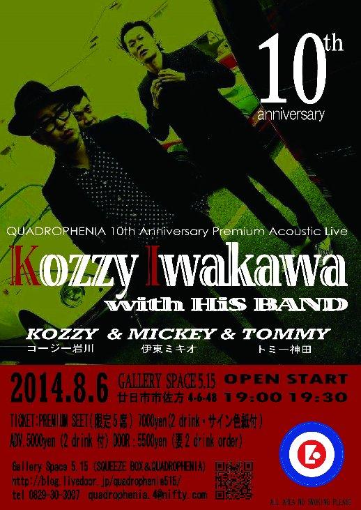 201486kozzy_live